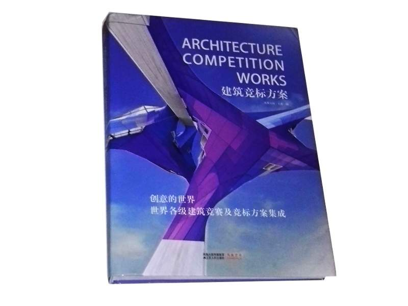 competition arch cover
